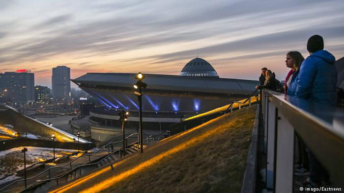 The venue for the Katowice summit, built on the site of a former coal waste dump. PHOTO imago/EastNews